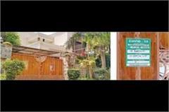 lock found at puneet bhardwaj s house