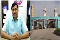 dm orders action on video of rampur s quarantine center going viral