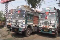 police crackdown on illegal mining 6 trucks caught with 4200 cases of liquor