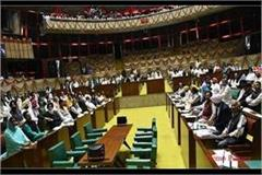 13 new committees formed in assembly