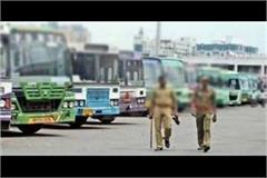 advisory issued to maintain cleanliness buses