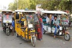 driving license for auto rickshaws not being made