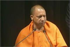 cm yogi gave instructions to investigate muzaffarnagar road accident