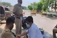 up screening of mmu employees doing hotspot areas distributing free medicines