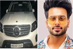 punjabi singer mankirat aulakh mercedes car impound