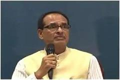 cm shivraj expressed regret over guna road accident by tweeting