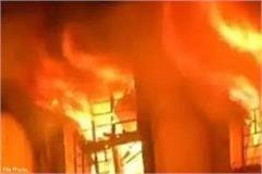 house fire due to short circuit burning goods worth lakhs