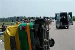 agra accident expressway had severe accident labor couple died