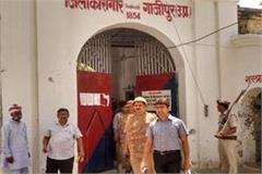 up two prisoners arrested for molestation escaped from district jail
