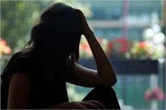 landlord son rapes a girl who works at home