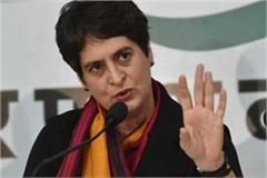 priyanka accuses up government of not paying sugarcane farmers