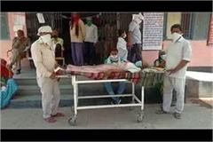 up family forced to wander by putting elderly on stretcher for hours