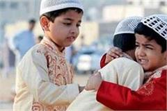 eid eclipsed amidst lockdown prayers homes for the first time in 1400 years