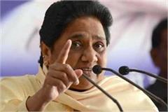 congress actually has 1000 buses so don t delay in sending mayawati