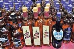 relieving news now liquor will be available at fixed price in up