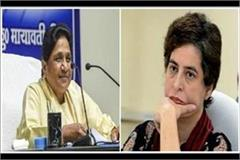 bus politics congress stuck in mayawati s questions