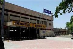 shramik special train from bhiwani to bihar postponed