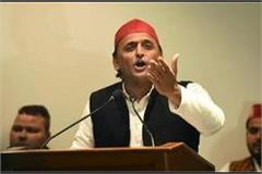 do this babu put the blame on the poor s life akhilesh yadav