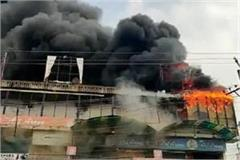 bareilly on seeing the showroom the showroom started burning