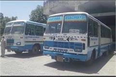 no bus could run on any route from narwana bus stand