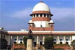 supreme court s comment on aurangabad railway accident