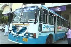 haryana roadways bus will run daily till delhi with social distancing