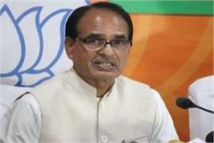 shivraj instruct talk industrial houses said  maxi industries establish state