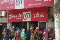 rumors of money being withdrawn in bank accounts in kanpur