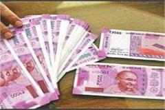 young man printed fake currency worth 1 lakh rupees