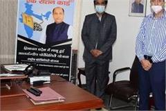chief minister launches one nation one ration card scheme for the state