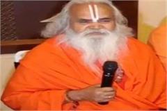 senior saints were not given importance in ram temple trust