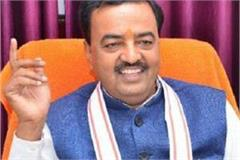 keshav maurya appealed to the countrymen to burn mud on diwali