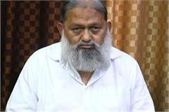 anil vij said that congress thinking ruined the country