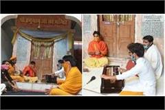 city of kashi people appealed to the up government through a bhajan