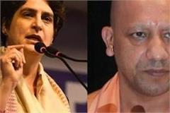 priyanka gandhi wrote to cm yogi these suggestions to