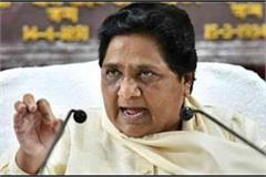mayawati says taking 12 12 hours of work from laborers is