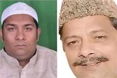 case filed against sp mla haji ikram qureshi and his son for collecting crowd
