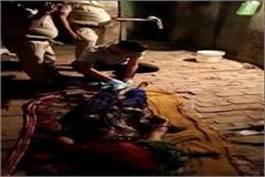 havan s husband killed his wife then tried suicide too