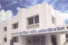agra principal doctor aneja of sn medical college removed
