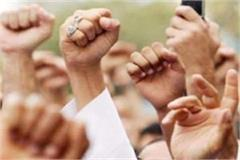 employees union angry over deduction of allowances will protest on may 27