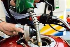 petrol 2 and diesel cost rs 1 per liter higher in up yogi government vat
