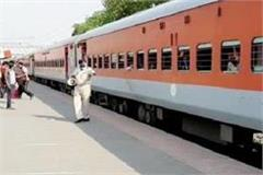 up shramik special train leaves for bihar with 1 500 workers