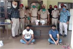 fake currency of 8 lakh rupees recovered