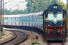 indian railways will run 25 pairs of trains in up from june 1 see full list