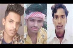 hardoi three killed two injured in tragic road accident