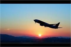 amritsar to mumbai flight canceled