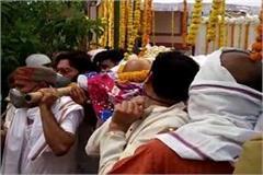 devprabhakar shastri daddaji ji s funeral with state honor