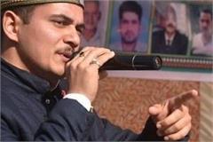 congress social media filed fir on state bjp it cell