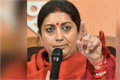 smriti irani says both boys and girls should be taught that menstruation