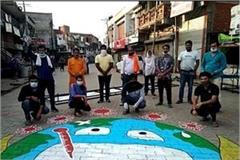 young students make a painting on the road this appeal to people